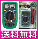 テスター 電圧 デジタル【送料無料】