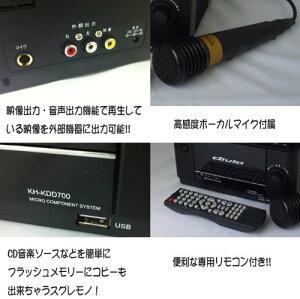 KAIHOU/7��������饪��/DVD/CD/USBDVD�ץ졼�䡼KH-KDD700�ܳʥ��饪���ޥ�����