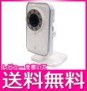 ネットワークカメラ ベビーモニター ペットモニター としてもグルマンディーズ サードアイ FPC-01WH 【送料無料】