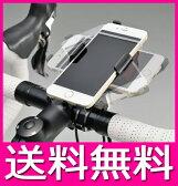 スマートフォン ホルダー スマホ iPhone6 Plus 対応 自転車用 MINOURA(ミノウラ) iH-520-STD 【送料無料】