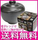 簡単 電子レンジ専用 炊飯茶碗 ...