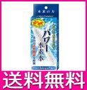 [楽天スーパーSALE全品2倍]パワー水素水 水素水製水!!...