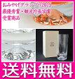 田島硝子 富士山グラス タンブラーグラス【送料無料】