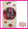 桜もなかの皮(ピンク)桜 もなか 皮 20枚(10組)【特価】