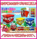 ミッキー&ミニー ドナルドダック 収納ボックス スクールバスタイプ ストレージボックススツール 3種(レッド・イエロー・ブルー) ディスニー おもちゃ箱 おもちゃボックス 収納 ボックス のりものタイプ【特価】