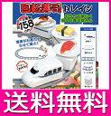 [夏のボーナス全品P2倍]回転寿司トレイン お家で回転寿司 レール全長158cm KK-00316【送料無料】
