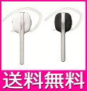 Jabra STYLE USB Bluetooth ヘッドセット イヤホン  STYLE-U 2色:(ブラック・ホワイト)【送料無料】[0824楽天カ…
