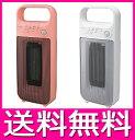 人感センサー付セラミックヒーター Pieria ピエリア DCH-1508 ピンク・ホワイト【送料無料】