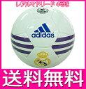 adidas アディダス サッカーボール クラブライセンス レアルマドリード  4号球 AF4617RM JFA検定 小学生用 【送料無料】
