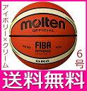 イーグルス感謝祭全品2倍 molten(モルテン) バスケットボール FIBAスペシャルエディション GR6 BGR6-YG アイボリー×クリーム 6号【送料無料】