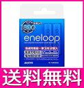 SANYO eneloop エネループ 急速充電器セット 単3形 2本付 N-TGR02BS 【送料無料】