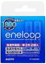 SANYO eneloop エネループ 急速充電器セット 単3形 2本付 N-TGR02BS 【送料無料(北海道 沖縄 離島は適用外)】