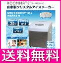 [イーグルス感謝祭全品2倍]製氷機 製氷器 家庭用 ROOM...