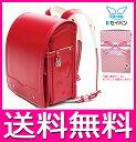 【ちょっと訳あり】天使のはねランドセル ランドセル 日本製 ラブピ セイバン A4クリアファイル対応 3色からご選択【送料無料】