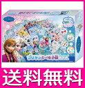 プリキラシール手帳DX アナと雪の女王【送料無料】...