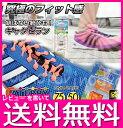 【大特価!!】靴ひも キャタピラン CATERPYRUN 結ばない靴紐 50cm/75cm キャタピラン【メール便送料無料】