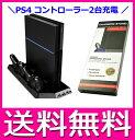 PS4 多機能縦置きスタンド コントローラー2台充電 USBハブ3ポート 【騒音ファン無し】 【送料無料】[0824楽天カード分割]