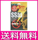 禁煙グッズ 3週間プログラム パイプ吸いながら始める禁煙 禁煙プログラムキット SS33 【メール便送料無料】