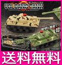 ラジコン 戦車 1台 RCヴォルケーノタンクバトル機能付きなので2台あれば対決ゲームが出来るキャタピ