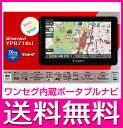 ナビゲーション ポータブル YUPITERU/ユピテル 7V型 ワンセグ内蔵 ポータブルナビゲーション YPB718SI【送料無料】