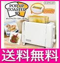 トースター ポップアップトースターW D-STYLIST KK-00272【送料無料】[0824楽天カード分割]