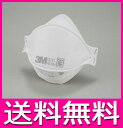 3M 防護マスク 9210 N95 (1箱20枚入り)マスク 風邪 ウィルス 予防 花粉対策 乾燥対策 【送料無料】
