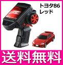 タカラトミー ドリフトパッケージ nano 06 トヨタ86レッド【送料無料】
