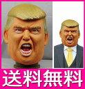 [マラソン全品2倍]【ハロウィンセール!!】なりきりマスク Mr.トランプ ものまねマスク ドナルド・トランプ アメリカ大統領マスク ものまね なりきり 有名人 変装マスク かぶりもの 【送料無料】