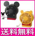 扇風機 USB電源 シチズン リズム時計 卓上扇風機 Disney ミッキー又はプーさん 【送料無料】
