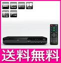 HDMI搭載 DVDプレーヤー DVDプレイヤー cprm対応(地デジ録画も視聴可能)●録音機能搭載 SDカード/USBポート搭載 HDMIケーブル付●HDP-0..
