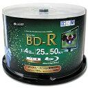 全品2倍 BD-R ブルーレイディスク CPRM 録画用 50枚 lazos VR4-50P 書き込み 4倍速対応【在庫限り】【特価】