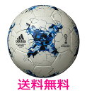 [全品2倍]アディダス adidas サッカーボール クラサバ グライダー FIFAコンフェデレー