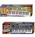 マラソン全品2倍 キーボード ピアノ キーボード 楽器 電子ピアノ キーボード 電子キーボード 2色からご選択 【送料無料(北海道 沖縄 離島は適用外)】