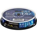 DVD-R DL 片面2層 CPRM 録画用 10枚 三菱ケミカルメディア VHR21HDP10SD1 ワイドプリンタブル【メール便(ゆうぱけっと)送料無料】