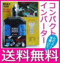 "img59406387 - ""神対応""北海道停電で賞賛されたセイコーマートは何をしたのか?"