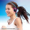 【楽天スーパーセール当店2倍】ヘッドホン Bluetooth(ブルートゥース)ヘッドフォン ヘッドセット ハンズフリー【iphone6 plus iphone5 5s 5c iphone4S スマートフォン(スマホ) 対応】音楽 ワンセグ 通話 OK●MM-BTSH33W(ホワイト)【送料無料】[02P03Dec16]