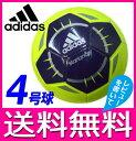【レビューを書いて送料無料】アディダス(adidas)【サッカーボール】 スターランサー 4号球 AS4547Y【サッカーボール 4号球 小学生用】