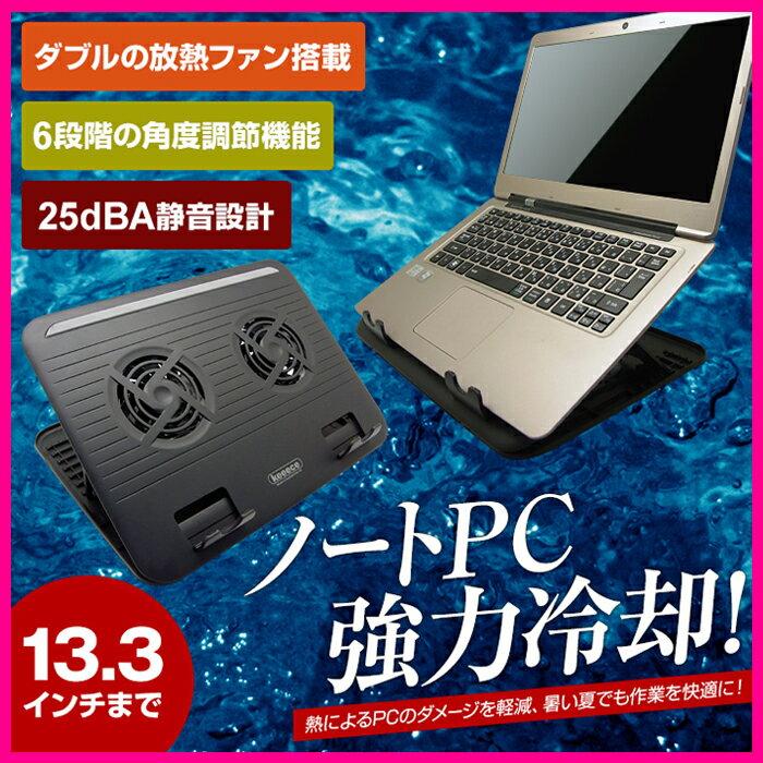 ノートパソコンクーラー 冷却 ファン ノートPCクーラー...:kounotorinodvd:10002611