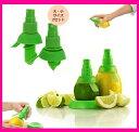 【店内全品ポイント2倍】CITRUS SPRAY シトラススプレー(レモン搾り器)大・小型2個セットレモンスプレー SY-020S-LS 【メール便不可】