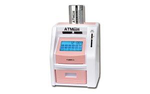 送料無料】タッチパネルATMバンクKK001733色自宅にATMがやってきた♪多機能貯金箱暗証番号カードセキュリティ抜群硬貨自動判別
