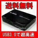 【レビューを書いてメール便送料無料】【USB3.0 カード リーダー ライター 黒】対応メディアは55種類●超高速 転送速度約10倍 SDカードリーダー【CRU30B-AW】