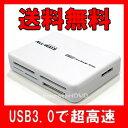 【レビューを書いてメール便送料無料】【USB3.0 カード リーダー ライター 白】対応メディアは55種類●超高速 転送速度約10倍 SDカードリーダー【CRU30W-AW】