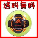 【レビューを書いて送料無料】アディダス(adidas)【サッカーボール】 スターランサー 4号球 AS4547YPL【サッカーボール 4号球 小学生用】