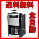 コーヒーメーカー ドリップコーヒー ドリッパー コーヒーミル不要 全自動 EB-RM500MA 【送料無料】