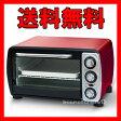 【ちょっと訳あり】コンベクションオーブン オーブントースター