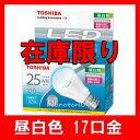 東芝 LED電球 E17 ミニクリプトン形17口金 320lm 3.7W 昼白色相当 斜め挿しのダウンライト器具にも使用可能 LDA4N-H-E17/S LED...