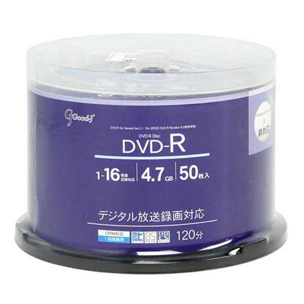 50枚X2=100 CPRM対応 DVD-R Good-J 16倍速 地デジ対応 録画(ビデオ)用 GJC16X50N【CPRM対応DVD-R 100枚】