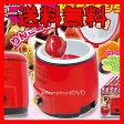りんごあめメーカー お家でりんご飴 KA-00274 りんごあめメーカー 電気フライヤー としても利用可能 【送料無料】
