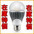 LED電球 9.6W 昼白色相当 全光束 810 lm E26口金 一般電球タイプ 調光器対応 サムスン SAMSUNG LED 電球 STIILW750102113