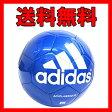 アディダス adidas サッカーボール アディクラシーク クラブプロ 4号球 5号球 AF4807BW AF5807BW【送料無料】